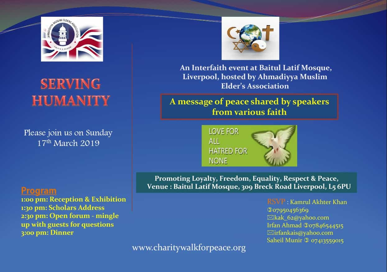 Interfaith Event Liverpool 17 Mar 2019